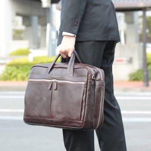 海老名鞄 ビジネスバッグ