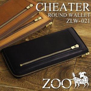 ズー(ZOO) 財布