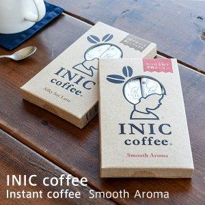 INIC Coffee(イニック・コーヒー)