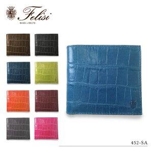 フェリージ(Felisi) 財布
