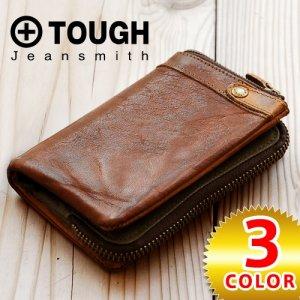 タフ(TOUGH) 財布