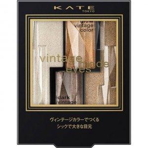 ケイト(KATE) 化粧品