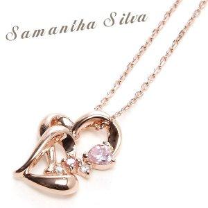 サマンサシルヴァ(Samantha Silva) ネックレス