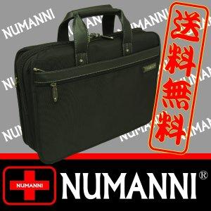 ヌマーニ(NUMANNI) バッグ