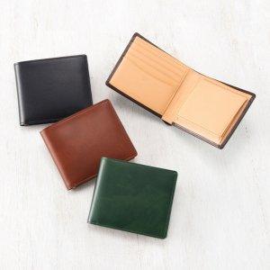 キプリス(CYPRIS) 二つ折り財布