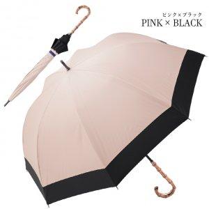 芦屋ロサブラン(ROSE BLANC) 日傘