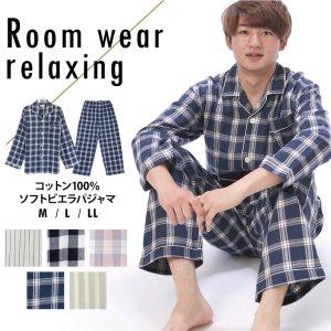 仁しき(Nishiki) パジャマ