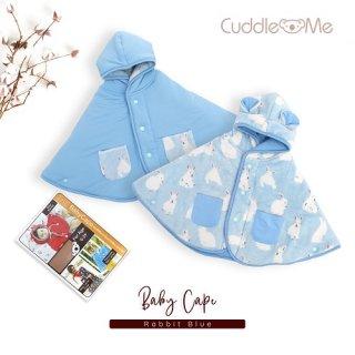 CuddleMe BabyCape Jaket Bayi