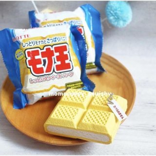 Waffer Ice Cream By Lotte