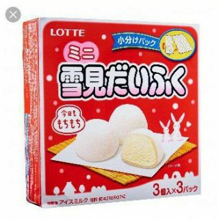 Lotte Mochi Vanilla Ice Cream