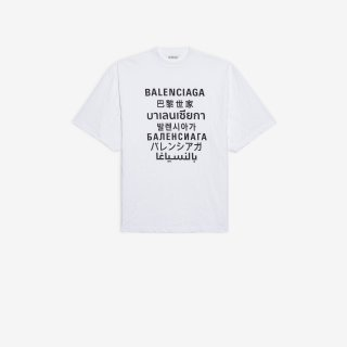 Balenciaga - Languages XL T-shirt