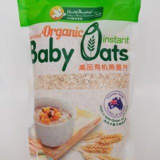 Paradise Organic Baby Oats