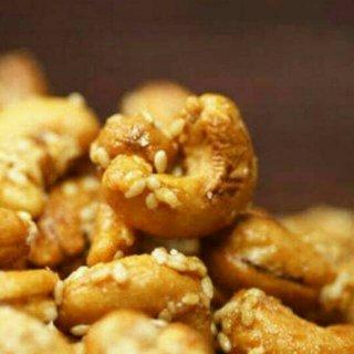 Kacang Mede Madu Wijen
