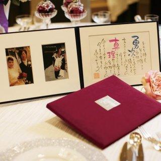結婚のお祝いに♡ 挙式後に使えるアルバムポエム