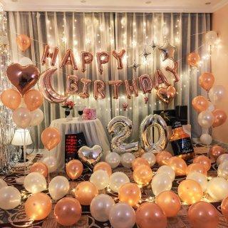 28. Membuat Balloon Surprise dengan Mengajak Sahabat Pacar