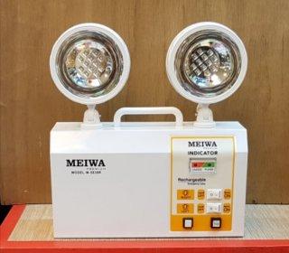 Meiwa M-5038R Mata Kucing Lampu Emergency