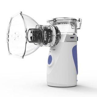 Portable Mesh Nebulizer YM-252