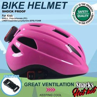 10. Helm Sepeda untuk Melengkapi Hobi Bersepeda Anak