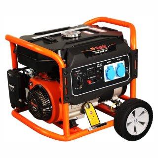 Hargen Portable Genset (2500 Watt)
