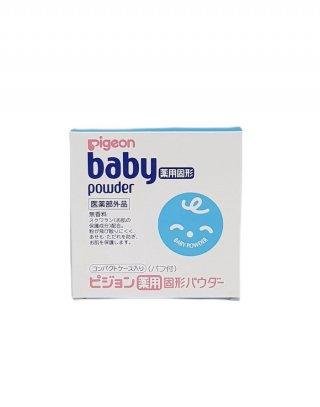 Pigeon Bedak Bayi Padat Biru Jepang - Pigeon Baby Compact