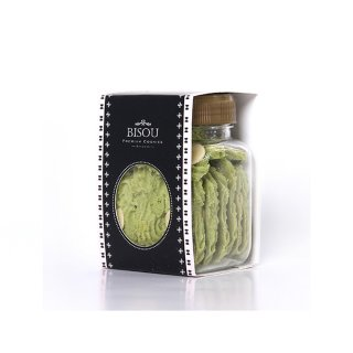 Bisou Patisserie Green Tea Almond