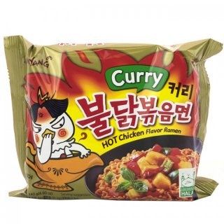 Samyang Curry Hot Chicken Flavour