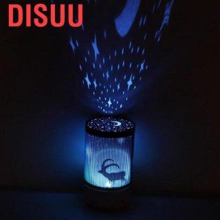 Disuu Lampu Tidur Proyektor LED