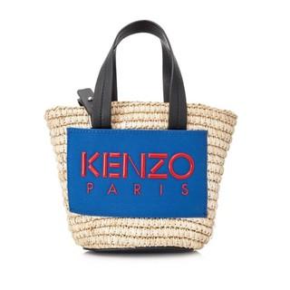 Kenzo Summer Basket Blue