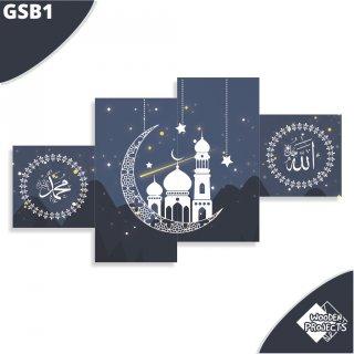 Wooden Projects Kaligrafi Hiasan Dinding Rumah Kaligrafi Allah Muhammad Masjid Shaby - GSB1