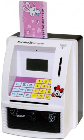 Celengan ATM