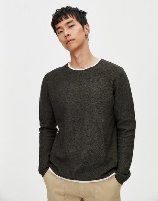 Pull & Bear Knit Sweater With Lining and Collar