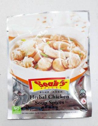 SEAH'S Herb Chicken Soup Spice Bumbu Masak Instan