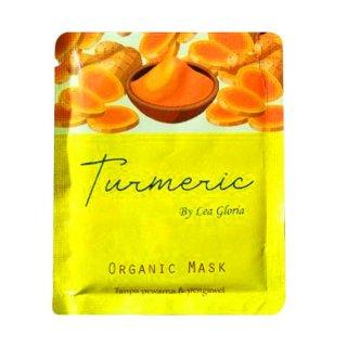 LEA GLORIA Turmeric Organic Mask