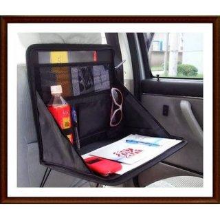 Meja Lipat Laptop Notebook CAR Organizer