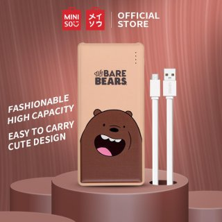 Miniso Official We bare Bear 2.0-Three Bad Guys 10000mAh power bank