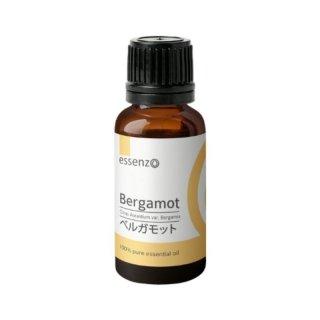 Essenzo Bergamot Essential Oil