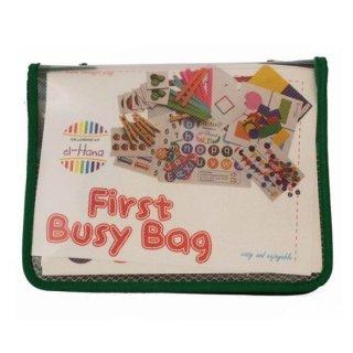 El-Hana First Busy Bag