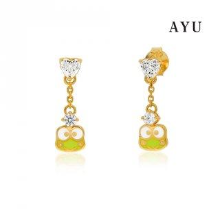 AYU - Sanrio Smilling Dangle Kero Kero Keroppi 16K Yellow Gold