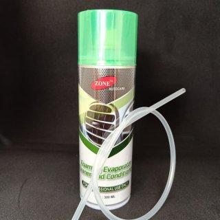 Pembersih AC Mobil Rumah Spray Cleaner Refresher Cairan Aroma Lemon Lebih Dingin