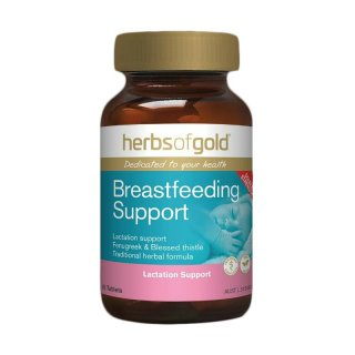Herbs of Gold Breastfeeding Support