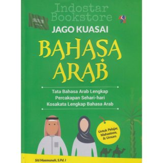 Buku Jago Kuasai Bahasa Arab PB Press