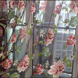 Tirai Motif Bunga Peony