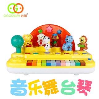 Gu Yu Electronic Piano