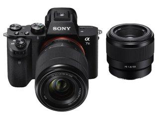 Sony Alpha A7 II Kit FE 50 mm F1.8