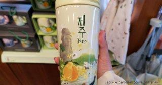 Tumbler Starbucks Jeju Korea City Series
