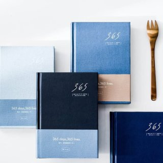 Favorite Blue 365 Daily Planner