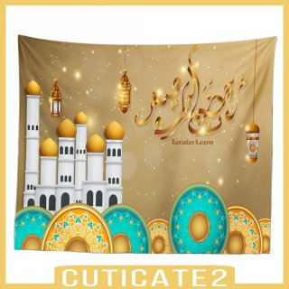 Tapestry Eid Mubarak Wall Hanging Decoration Ornaments Dorm Living Room