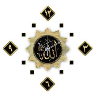 Kayu DIY - Islamic - Kaligrafi Allah SWT - Mesin Sweep/Tanpa Detak