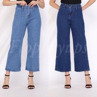 Hopylopy - Boyfriend Cullote Jeans