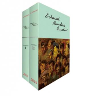 """Buku """"Di Bawah Bendera Revolusi"""""""